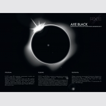 AXE Black Eclipse