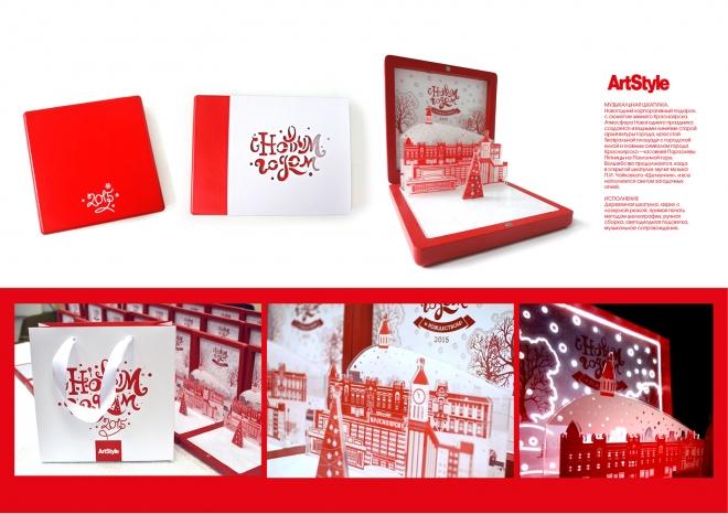 Дизайн корпоративного подарка